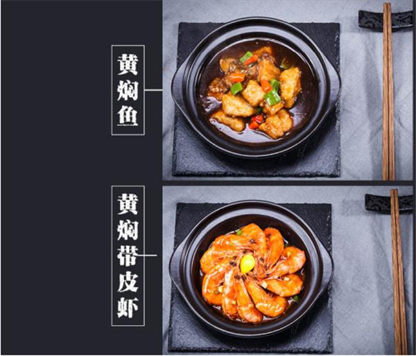 南云上品瓦香黄焖鸡米饭