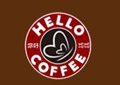 HelloCafe咖啡