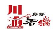 川渝麻辣香锅·烤鱼