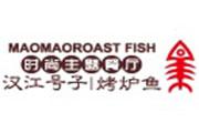 汉江号子烤炉鱼