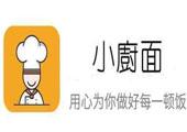 上海小厨面馆