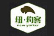 纽约客牛排杯