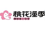 桃花渔季藤椒鱼
