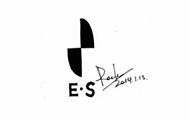 E-S羿赛