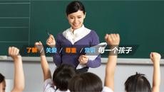 加盟幼儿园的优势你知道多少?